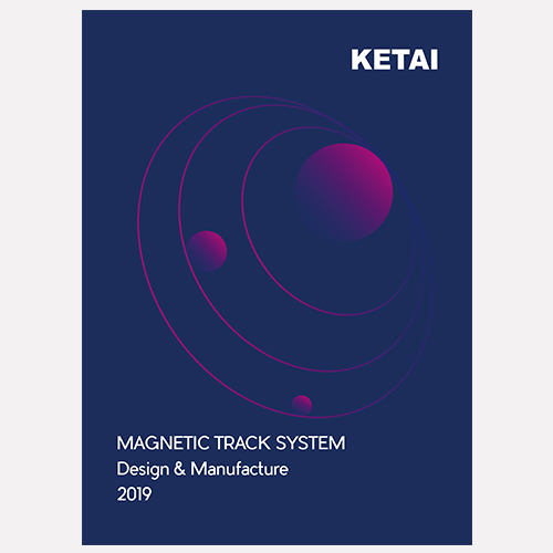 2019 magnetic track system catalog from Ketai lighting