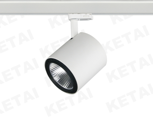 Art Studio Track Lighting MHT8585A