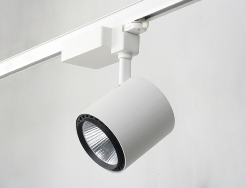 Portfolio Track Lighting MHT8585
